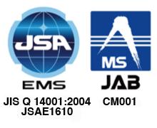 環境マネジメントシステムISO14001:2004